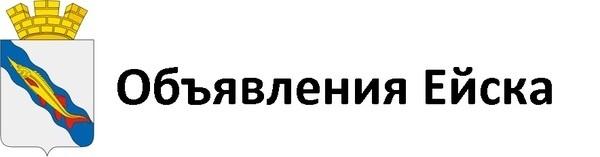 Газета все для всех объявления работа ейск дать объявление ищу работу няни гувернантки москва